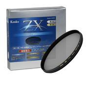 最高のカラーバランスと超高解像を実現した、究極のPLフィルター 「ZX [ゼクロス] C-PL」の大口径サイズを発売
