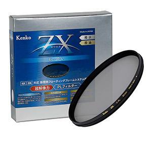 ZX(ゼクロス)C-PL 86mm、95mmの製品画像