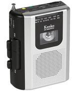 カセットテープにラジオや音声を録音できる「AM/FM ラジオカセットレコーダー KR-008AWFRC」発売