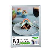 A4、A3サイズの用紙の写真プリントや印刷物をそのままセットできる額縁「ESOA(エソア)」発売