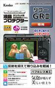 カメラの液晶モニター用保護フィルム「液晶プロテクター」に、キヤノン EOS RP 用、リコー GR III 用を追加
