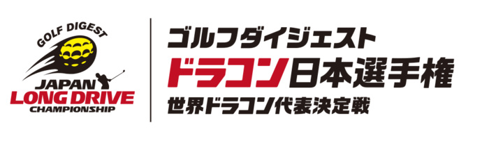 2019Golf_Logo.png