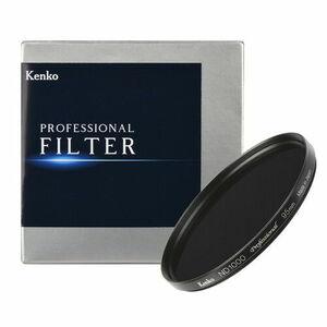 ND1000 プロフェッショナルN 95mmの製品画像