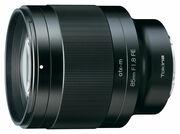 ミラーレスカメラ専用交換レンズの新シリーズ「atx-m」第1弾「atx-m 85mm F1.8 FE」発売