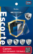 表面硬度9Hを実現した液晶保護フィルム「液晶プロテクター Escorte(エスコルト)」にキヤノン EOS-1DX MarkIII用を追加