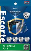 表面硬度9Hを実現した液晶保護フィルム「液晶プロテクター Escorte(エスコルト)」にフジフイルム X-T4用を追加