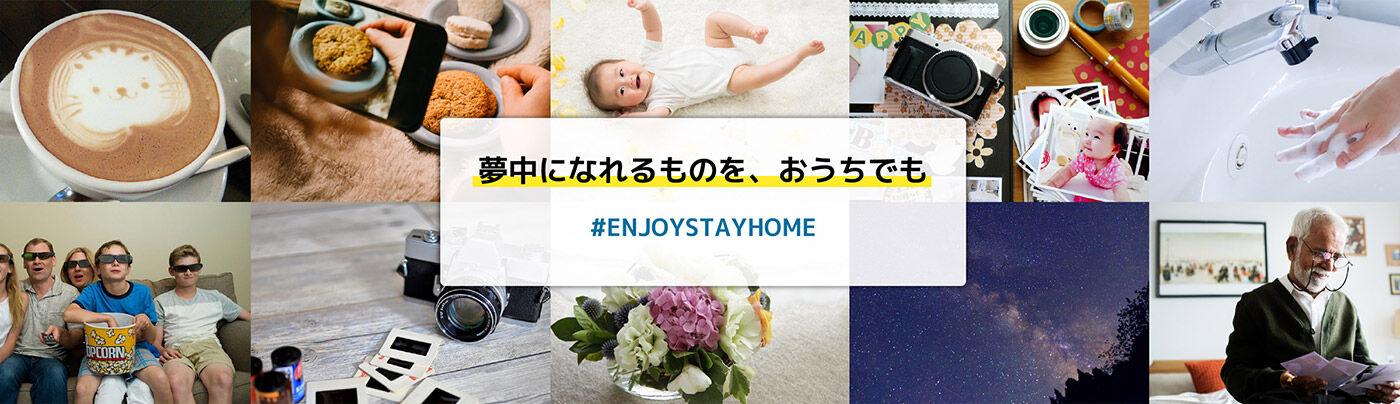 ENJOY STAY HOME