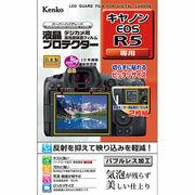 カメラの液晶モニター用保護フィルム「液晶プロテクター」に、「液晶プロテクター キヤノン EOS R5 用」を追加