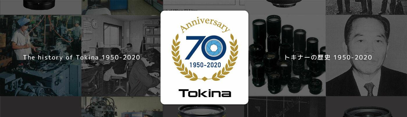 Tokina 70周年記念