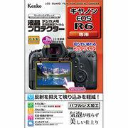 カメラの液晶モニター用保護フィルム「液晶プロテクター」に、「液晶プロテクター キヤノン EOS R6 用」、「ニコン Z5 用 」、「パナソニック LUMIX G100 用」を追加