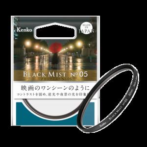 ブラックミストNo.05の製品画像