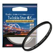 星のようにキラキラ輝かせる6本線のクロスフィルター「PRO1D R-トゥインクル・スター6X(W)」発売。
