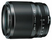 軽い・明るい、静かで速いAF。富士フイルムX用レンズ「atx-m 23mm F1.4 X」「atx-m 33mm F1.4 X」発売。