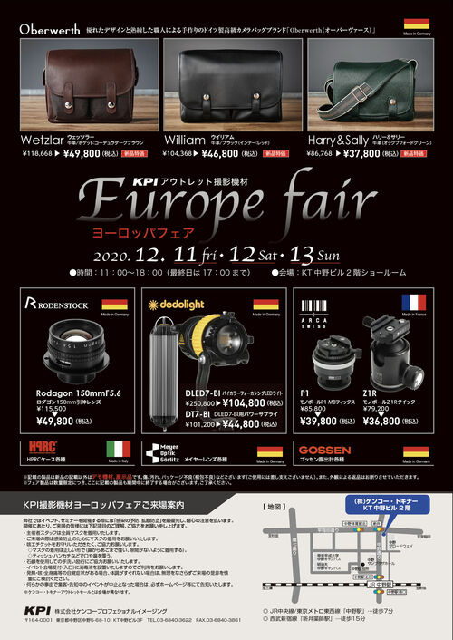 kpi_europefair20201212.jpg