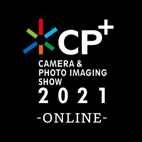 cpplus2021logo.png