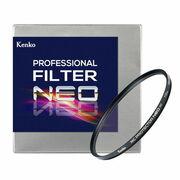 レンズ保護フィルター「MCプロテクター NEO」の112mm薄枠タイプを発売