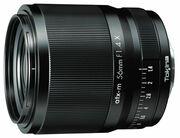 大口径F1.4、フィルムシミュレーションを考慮したトーンのやわらかいポートレートレンズ「atx-m 56mm F1.4 X」発売