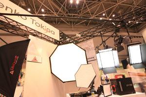 photonext2012_4.jpg