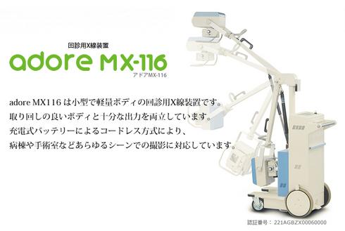 img-mx116-6701.jpg