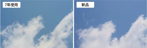 変色したPLフィルターで撮影した写真と、新品のPLフィルターで撮影した写真