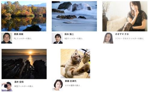 tetsujin.jpgのサムネール画像