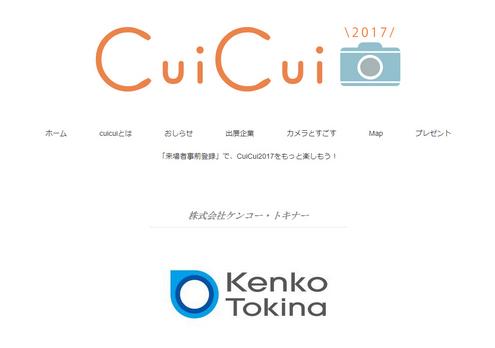 cuicui2017_1.jpg