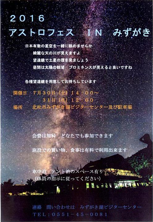 blog20160725.jpg