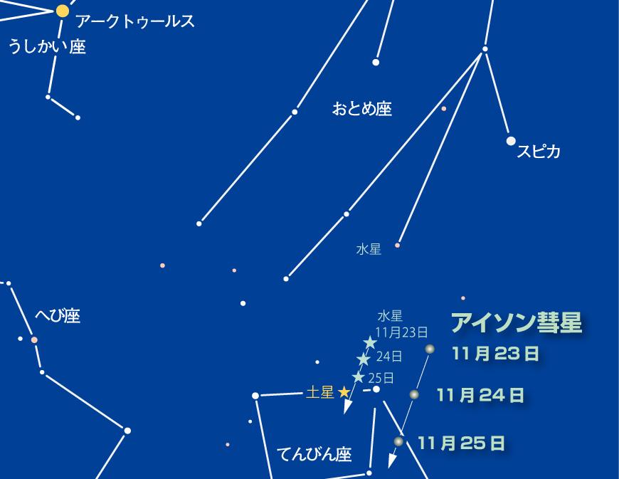 comet_1123.jpg