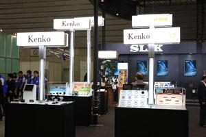 kenko_cp2300.jpg