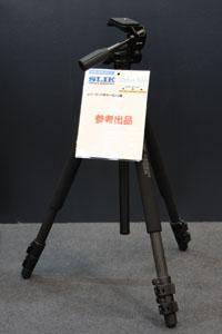 kenko_cp4300.jpg