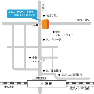 map_nakano.jpg