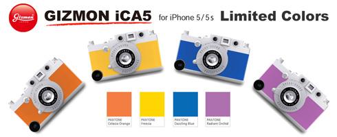 slider_ica5_limitedcolors.jpg