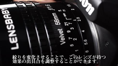 velvet56_06_blog.jpg