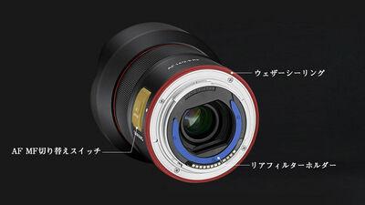 af14mmf28rf_features05.jpg