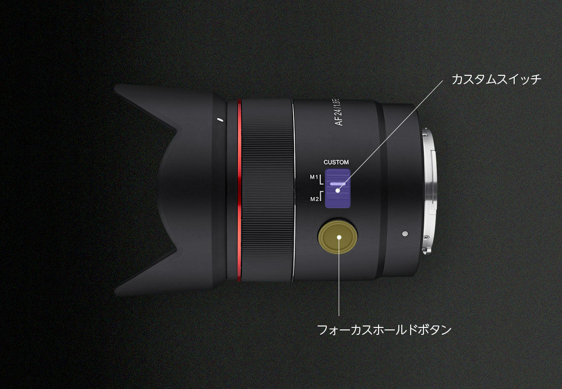 af24mmf18fe_features02.jpg