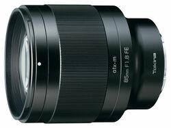 atx-m 85mm F1.8 FEの製品画像