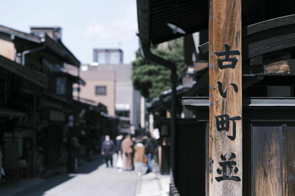 atxm56mm_ogawasample01.jpg
