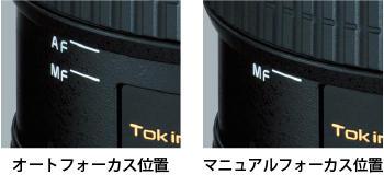 1420_focus.jpg