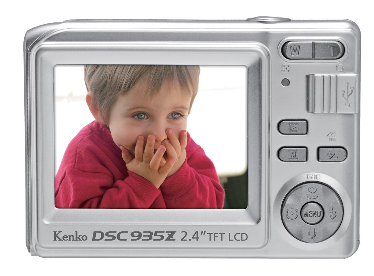 http://www.kenko-tokina.co.jp/discontinued/4961607432884_back.jpg
