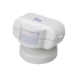 BS-200F 無線人感・火災センサー製品画像