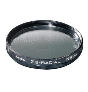 ZS-ラジアル
