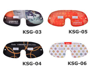 太陽観察専用SUNGLASS製品画像