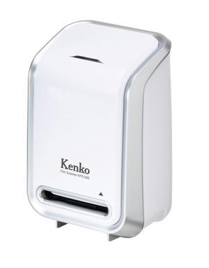 フィルムスキャナー KFS-500製品画像