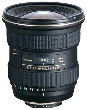 AT-X 116 PRO DX製品画像