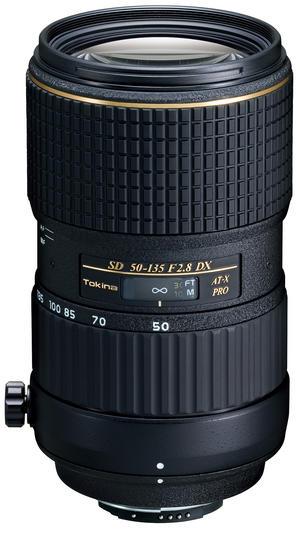 AT-X 535 PRO DX製品画像