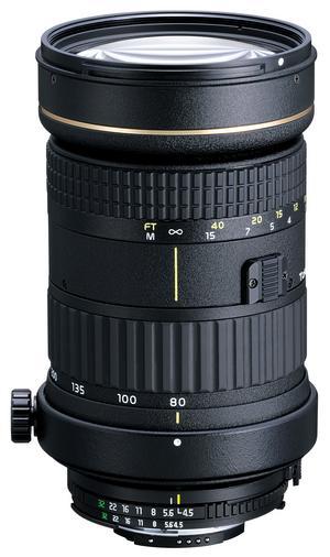 AT-X 840 D製品画像