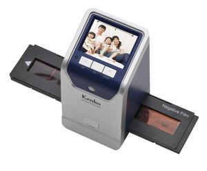 フィルムスキャナー KFS-1400製品画像