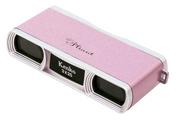 tr_pliant3-25opera-pink.jpg