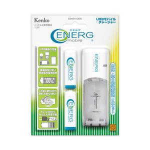 ENERG USBモバイルチャージャー EM-NH120S製品画像
