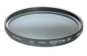 MC PROソフトン(B)製品画像